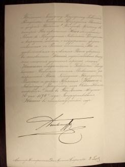 Russia-Tsar_Alexander_III-Russian-2