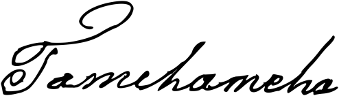 Signature_of_Kamehameha_II_(Tamehameha)
