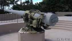 'South Gun' at Ft. DeRussy -originally from USS New Hampshire(CharlesBugajsky)