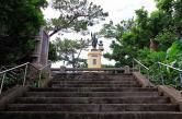Statue of Kyuzo Toyoma