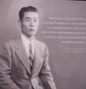 Takeo Yoshikawa-(Barclay)