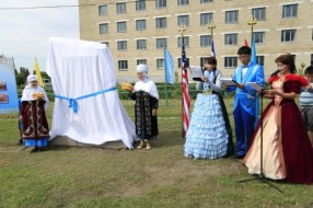 Unveiling Atkinson Memorial Ceremony Khazakhstan