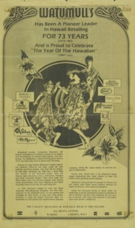 Watumull's Advertisement (1987)-SAADA