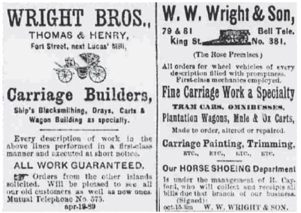 Wright Bros side-by-side Ads - 1890