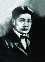 Yang_Xianyi