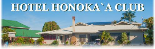 hotel_honokaa_banner