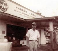 hygenic_store_Chong-Honolulu