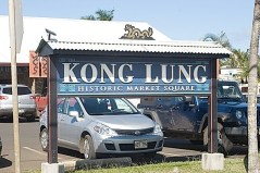 Kong_Lung_Store