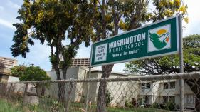 washington-middle-school