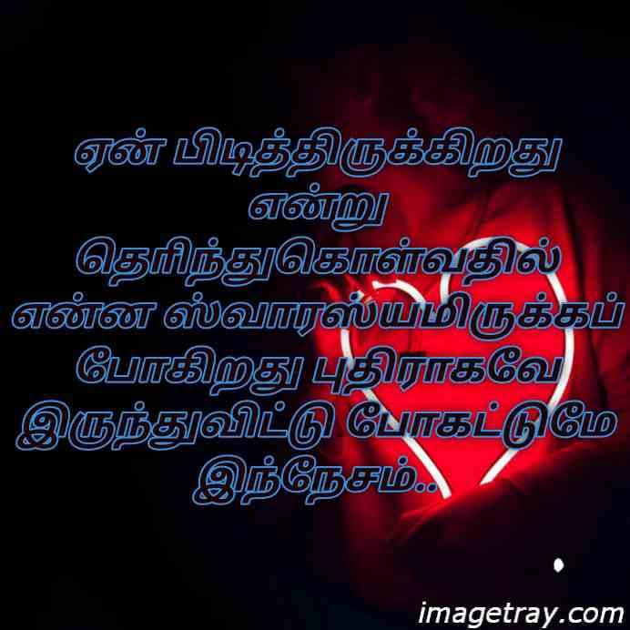WhatsApp dp for true love
