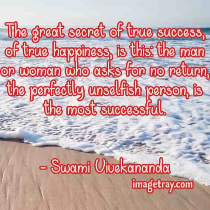 extraordinary quote for success from Vivekananda quotes