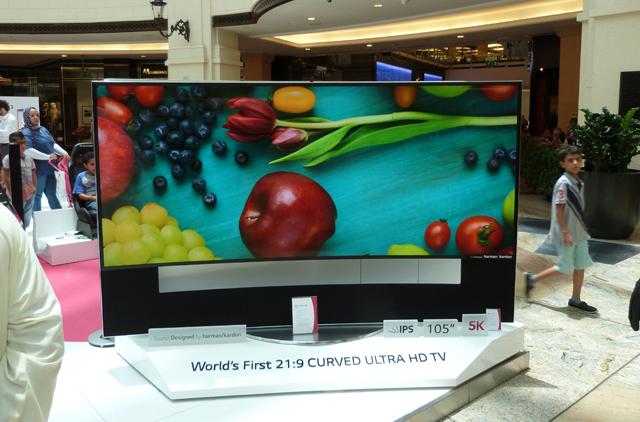 lg tv with highest
