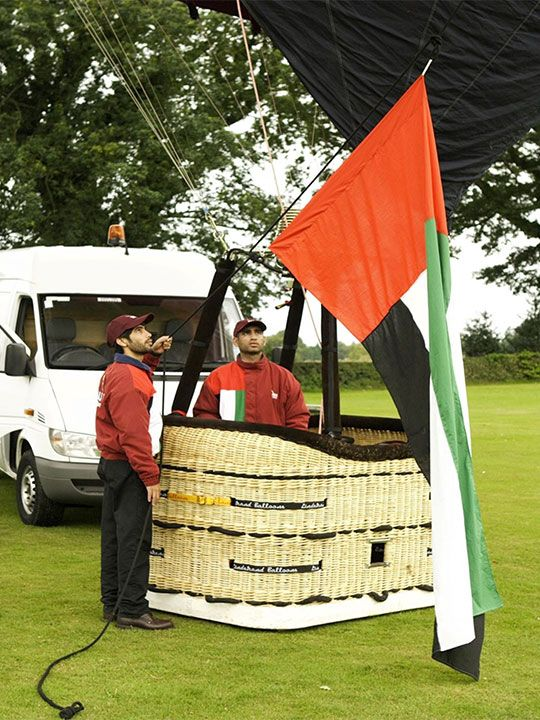 UAE Flag Balloon
