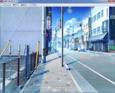 amatsumi11.jpg