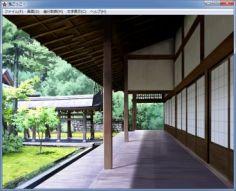 onigokko11.jpg