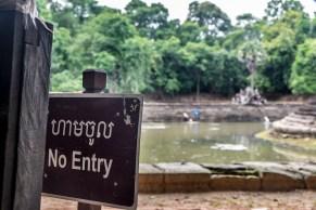 No entry #Angkor