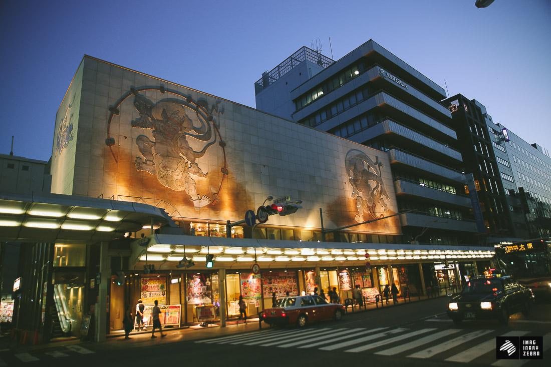 Japan_Buildings-20