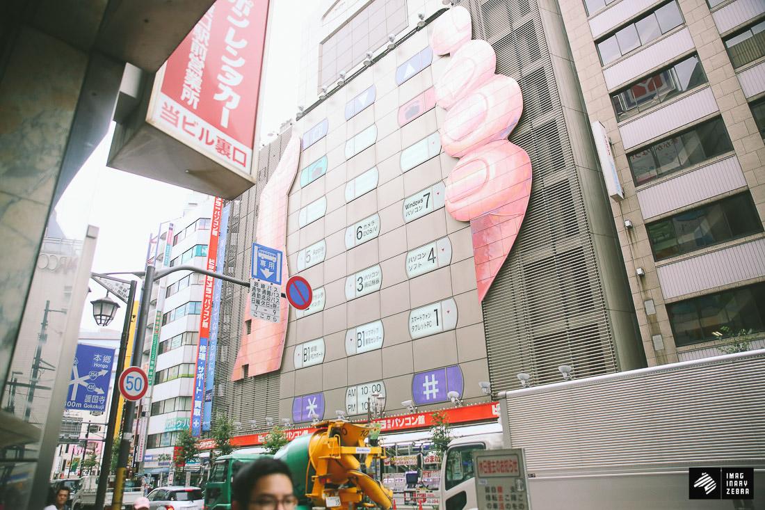 Japan_Buildings-9