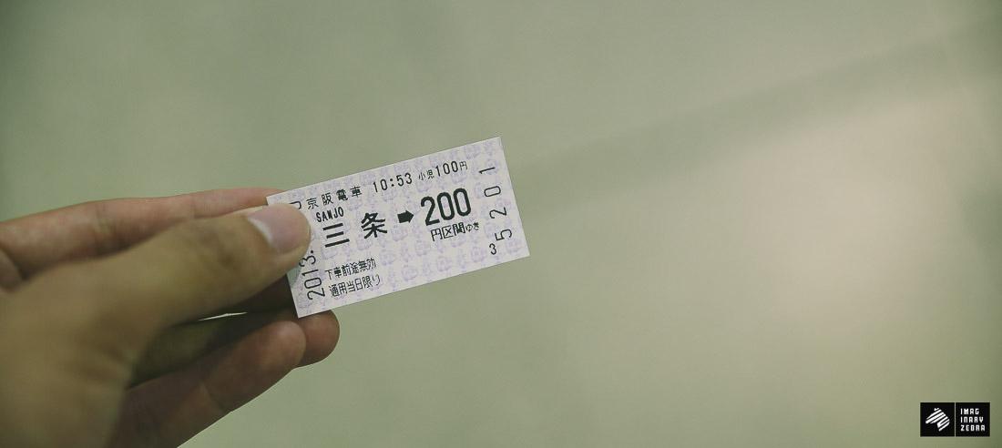 Japan_Convenience-11