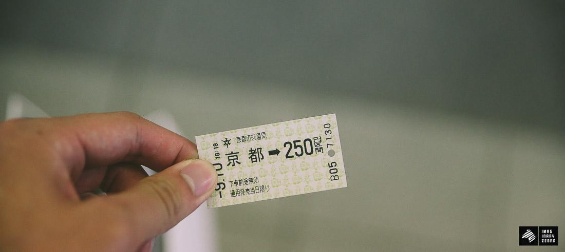 Japan_Convenience-13