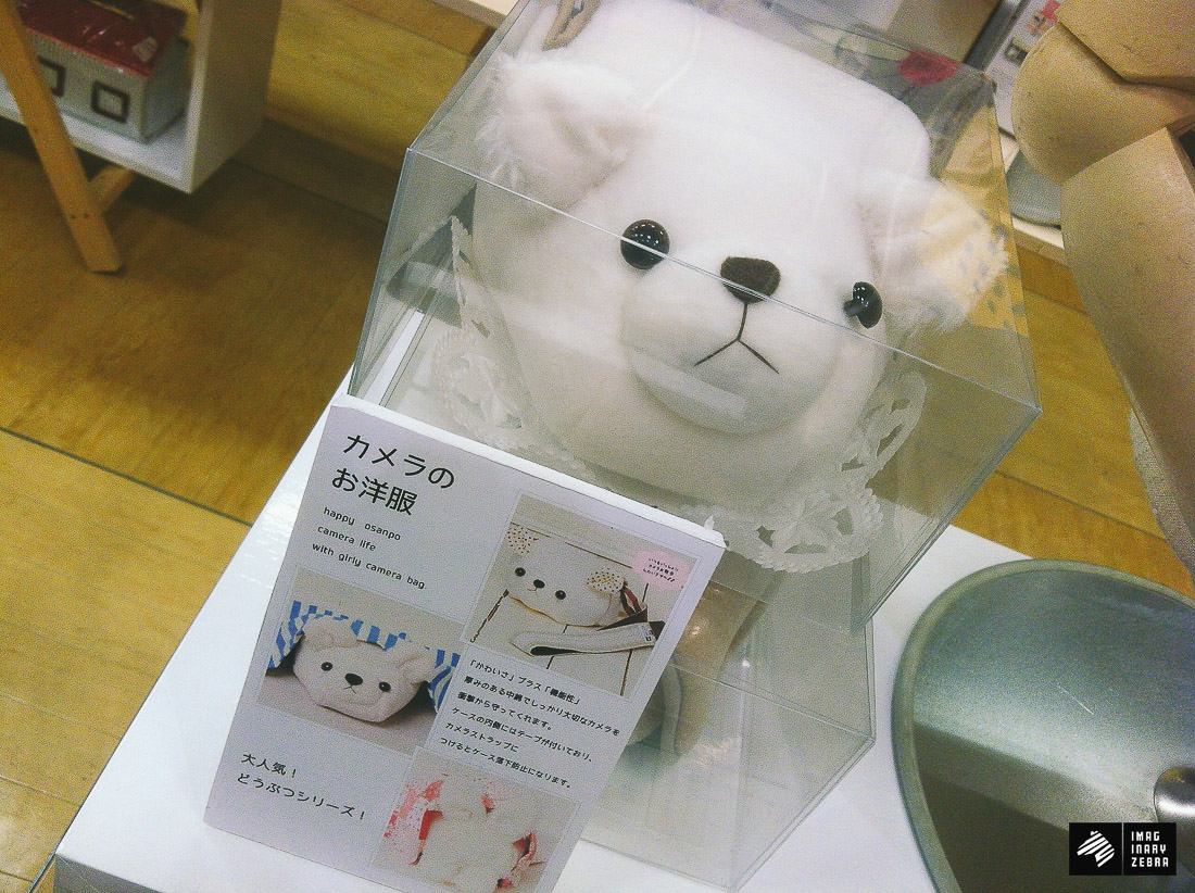 Japan_Products-1