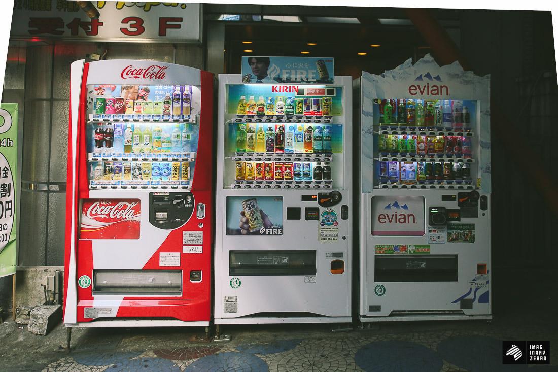 Japan_Vending-1