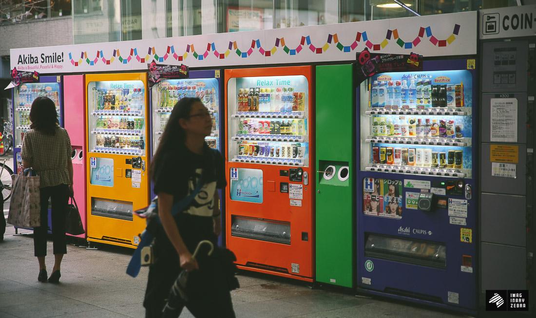 Japan_Vending-4