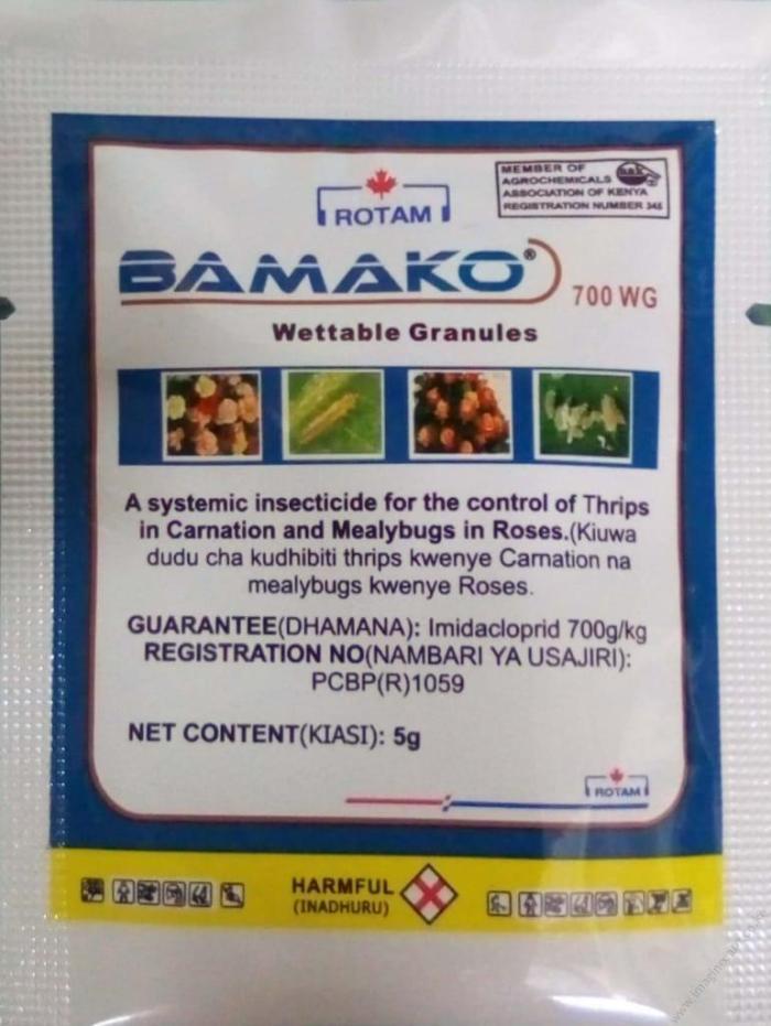 bamako-700-wg