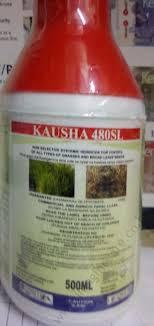 kausha-480-sl-4