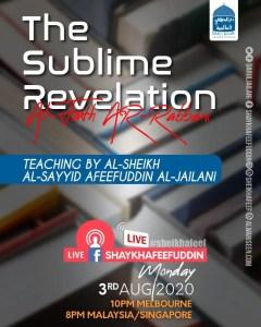 Read more about the article Al-Fath ar-Rabbani – The Sublime Revelation | 3 Aug 2020