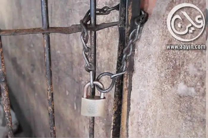 South Kordofan arrests