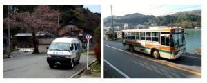 香美町町民バス(香美町HPより)