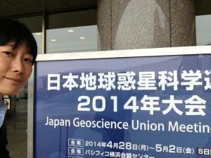 地球惑星科学連合大会看板