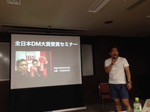 IMG_7842DM大賞