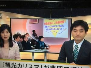 NHKニュースより