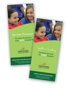 HPS MOE Brochures, Spanish and English