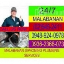 Siphoning and plumbing services Bulacan 24/-09362366073
