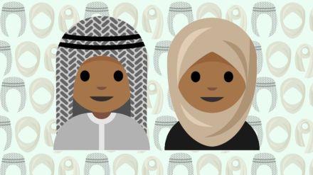 muslim-emoji