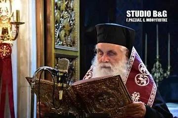 """""""Ο  Θεός είναι ανάμεσά μας"""", το Χριστουγεννιάτικο μήνυμα"""