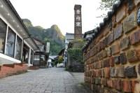 大川内山②