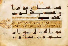 quran-smith3
