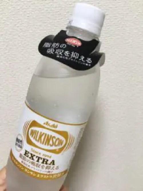 ウィルキンソン エクストラが発売。トクホのウィルキンソン?味は?