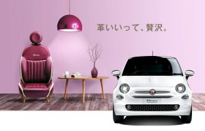 FIAT500-limited-lusso