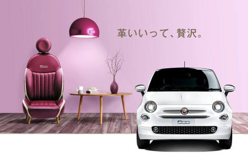 FIAT500-limited