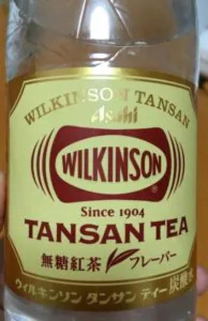 ウィルキンソンタンサンティーはスーパードライゼロ?【レビュー】