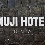 【無印のホテル】MUJI HOTEL銀座 の料金は14,900円〜