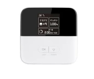 801ZT-space-wi-fi