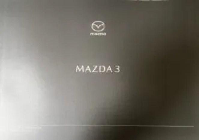 マツダ3に関する記事まとめ【随時更新】