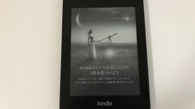 "alt""Kindle Paperwhite"""
