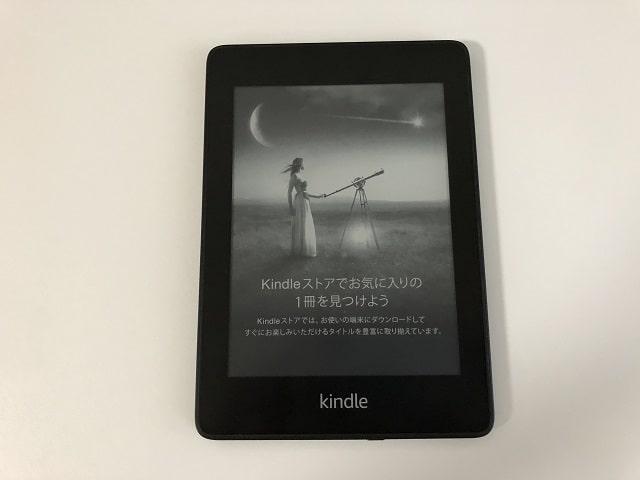 """alt""""Kindle Paperwhite"""""""